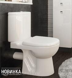 Унитаз-компакт Rosa Элеганc белый 3/6л AlkaPlast, сиденье дюропласт с микролифтом,быстросьем