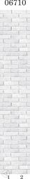 Стеновая панель ПВХ Panda Цветочные узоры фон 06710 (матовые)