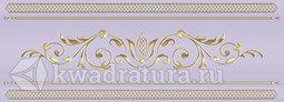 Бордюр для настенной плитки Ceramique Imperiale Сетка Кобальтовая фиолетовый 10*25 см