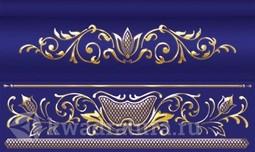 Бордюр для настенной плитки Ceramique Imperiale Сетка Кобальтовая синий 15*25 см