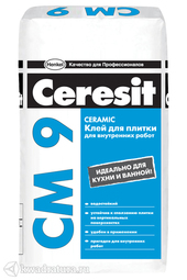 Клей Ceresit CM9 для плитки для тонкослойного крепления плитки для внутренних работ (25 кг.)