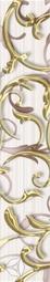 Бордюр для настенной плитки InterCerama Fantasia бежевый 40*7 см