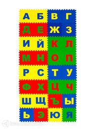 Мягкий пол ЭкоПром Русский Алфавит 20*20 см (32 дет.)