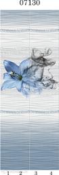 Стеновая панель ПВХ Panda Голубая лилия 07130