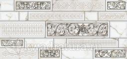 Декор для настенной плитки InterCerama PLAZA серый 50*23 см