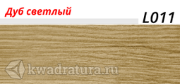 Плинтус Line Plast Дуб Светлый L011
