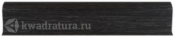 Плинтус Line Plast Венге Темный L025