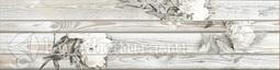 Напольная плитка InterCerama Loft БН104071 15*60 см