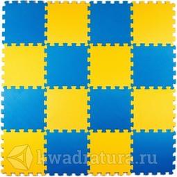 Мягкий пол ЭкоПром универсальный жёлто-синий 25*25 см (16 дет.)