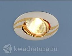Встраиваемый точечный светильник Elektrostandard 8012A перламутр серебро/золото