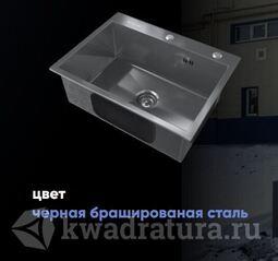 Кухонная мойка ULGRAN STEEL чёрная брашированая сталь 600*450 мм
