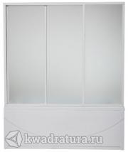 Шторка для ванны Бас Атланта/Ахин/Мальта/Нептун 3х створчатые (стекло Грейп, Шиншила)